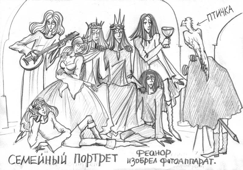 http://www.allor.ramot.ru/images/humor/family.jpg